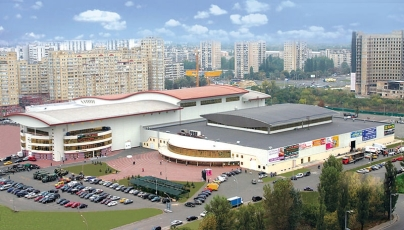 Kyiv's International Exhibition Centre.jpg