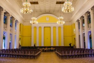 the-column-hall-of-kyivs-city-state-administration