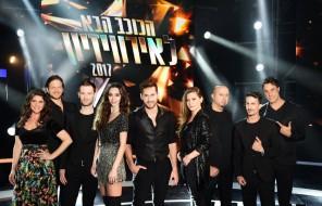 risingstar2017_israel_finalists-1024x658