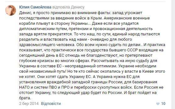 Dichiarazioni-Julia-Samoilova.jpg