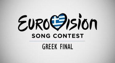 Greece200217-660x365.jpg