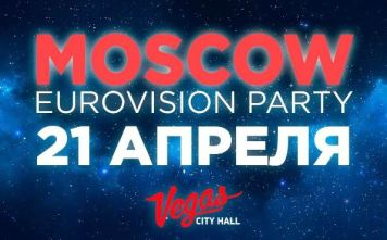 moscoweurovisionparty