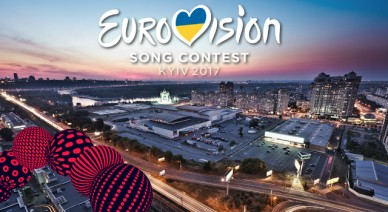 kiev-international-exhibition-centre-eurovision-2017