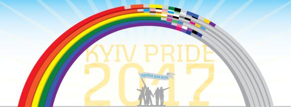 logo-kiev-pride-2017.png