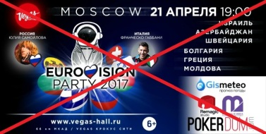 moscowpreparty-1.jpg