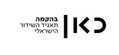 IPBC-KAN-logo1-720x340