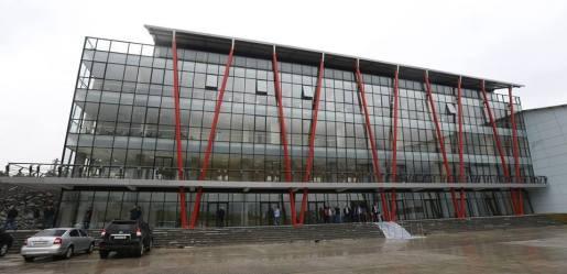 ოლიმპიური სასახლე /TbilisiOlympic Palace