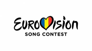 selectia-nationala-eurovision-logo-