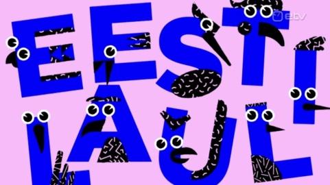 Estonia_selection_logo.jpg