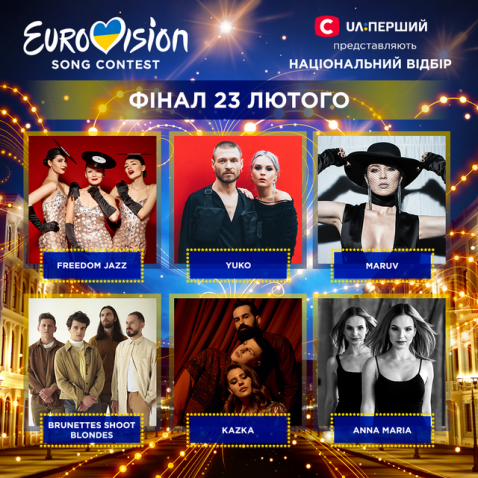 fb_eurovision_final_24ee1.png