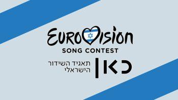 KAN-IPBC-Eurovision-Israel-Logo-768x432.jpg
