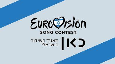KAN-IPBC-Eurovision-Israel-Logo-768x432