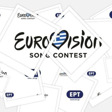 ERT-Eurovision