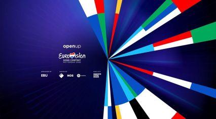 ESC 2020 Rotterdam
