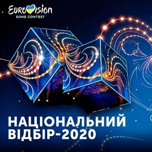 Ukraine-2020-Vidbir-відбір-Eurovision-Playlist-300x300-1