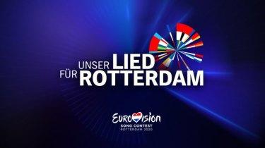Unser-Lied-für-Rotterdam-Logo-Deutschland-ESC-2020-Eurovision