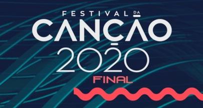 logo-fc2020-final