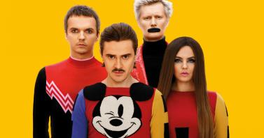 Russia's Eurovision 2020 representative Little Big